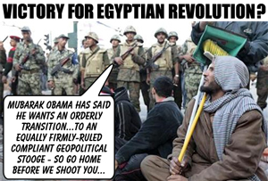 Victory for Egyptian Revolution!!